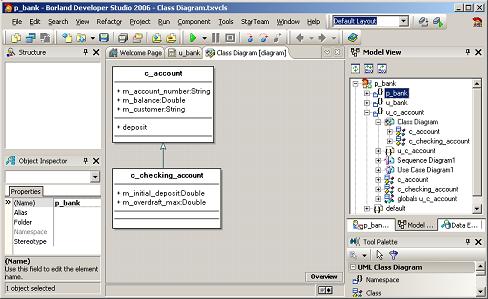 model_view_class_diagram_60.png