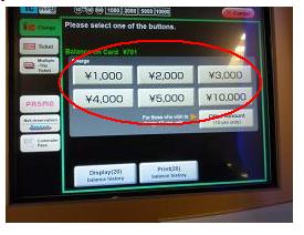 select_amount_