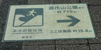 kamakura_tsunami