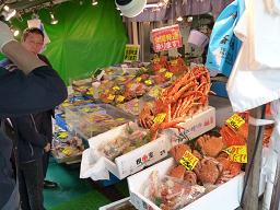 exterieur_tsukiji
